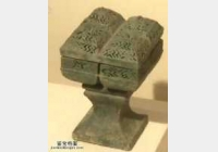 20141226国宝档案视频和笔记:海丝传奇,千年前的舶来品,南越国