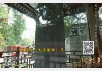 20141229国宝档案视频和笔记:海丝传奇,海神的祝福,南海神庙