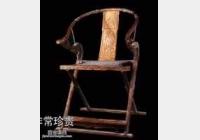 20150110寻宝视频和笔记:走进大城,明代交椅,瓷板画,青铜豆,如意