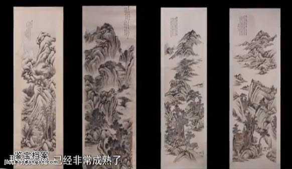 20150108华豫之门视频和笔记:何维朴,黄花梨,唐三彩执壶,王福庵