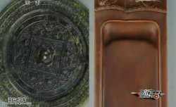 20150111一槌定音视频和笔记:汉代尚方铜镜,磁州窑猫枕,陆恢