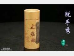 马未都脱口秀《都嘟》第19期:小伙伴王朔,清任锡庚太医象牙中药盒