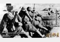 20150121国宝档案视频和笔记:硝烟战场,大刀进行曲,冯玉祥,大刀队