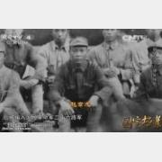 20150123国宝档案视频和笔记:硝烟战场,神炮传奇,赵章成,迫击炮