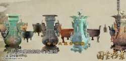 20150205国宝档案视频和笔记:国宝记忆,团圆一家亲,郑公大墓