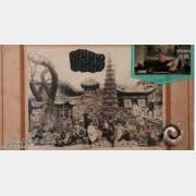 马未都脱口秀《都嘟》第26期:民国老照片,民国菱形紫檀木盒
