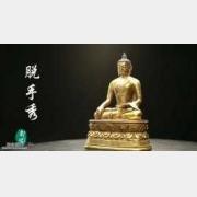 马未都脱口秀《都嘟》第29期:乾隆铜鎏金佛像,庙会中的收藏趣事