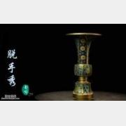 马未都脱口秀《都嘟》第33期:明景泰蓝花觚,枫丹白露的文物盗窃案