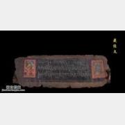 20150326华豫之门视频和笔记:玉杯,斗彩盘,西周青铜甗,藏经,玉炉