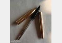 马未都博客文章第1225篇:旧物钢笔,英雄钢笔,万宝龙钢笔