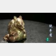 马未都脱口秀《都嘟》第45期:西汉铜鎏金席镇,中国古董教父安思远