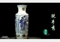 马未都脱口秀《都嘟》第46期:清康熙青花棒槌瓶,回应都嘟中的错
