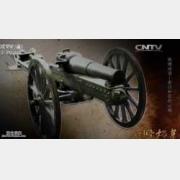 20150425国宝档案视频和笔记:硝烟战场,长征的山炮,七生五过山炮