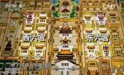 20150514国宝档案视频和笔记:探秘紫禁城,景仁宫的可怜皇后
