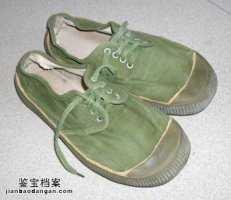 马未都博客文章第1236篇:胶鞋,解放鞋,草鞋,布鞋,军装,军鞋
