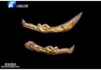 20150604华豫之门视频和笔记:龙首器,青铜觚,文人赏石,玉项饰