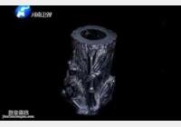 20150611华豫之门视频和笔记:煤晶石,祭红盘,压襟,诰命圣旨
