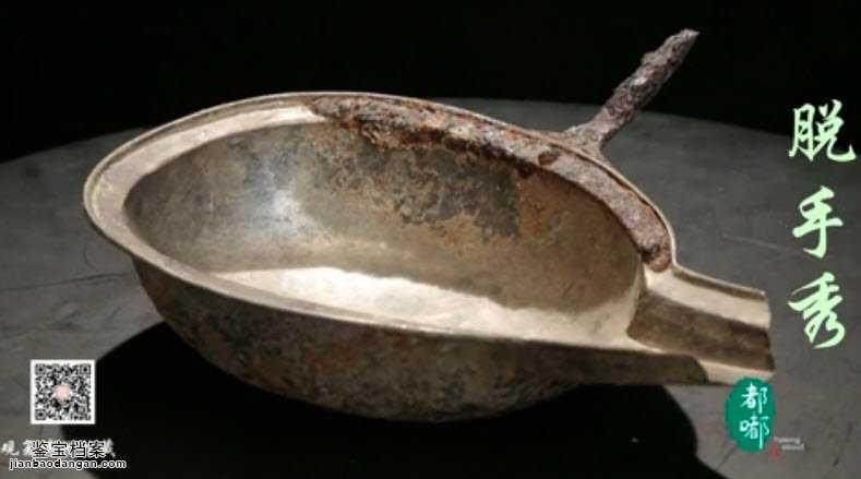 宋元时期银匜