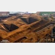 20150722国宝档案视频和笔记:九连墩古墓群,楚怀王,鹰子包,车马坑