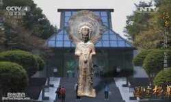 20150811国宝档案视频和笔记:蝉冠菩萨像,灭佛运动,美秀博物馆