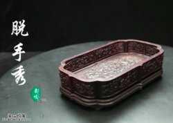 马未都脱口秀《都嘟》第85期:清乾隆海棠型紫檀托盘,特供,夔龙