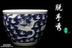 马未都脱口秀《都嘟》第103期:明崇祯年间海八怪反青花缸,反青花