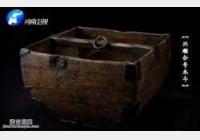 20151112华豫之门视频和笔记:木斗,花觚,玉璧,钮钟,伽蓝,缠枝莲纹