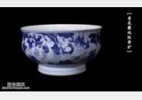 20151119华豫之门视频和笔记:洒蓝釉,爵杯,将军罐,无量寿佛,玉璜
