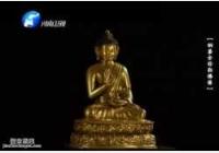 20151203华豫之门视频和笔记:尚方镜,弥勒佛,青铜镜,擦擦,方镜