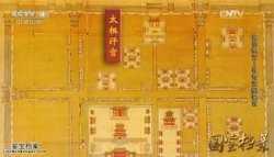 20151221国宝档案视频和笔记:盛京烟云,寻奇沈阳皇宫,沈阳故宫