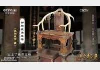 20151222国宝档案视频和笔记:盛京烟云,主政风波,独尊南面,阿敏
