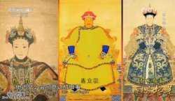 20151223国宝档案视频和笔记:盛京烟云,永福宫传奇女人,布木布泰