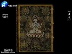 20151231华豫之门视频和笔记:唐卡,广彩,豹斑石,毕,铍,鬲式炉