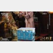 20160115国宝档案视频和笔记:探秘皇家禁苑,冰嬉,太液之冰,冰箱