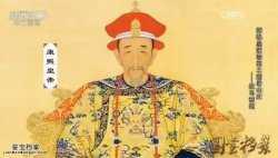 20160122国宝档案视频和笔记:探秘皇家禁苑,避暑山庄,噶尔丹