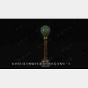 马未都脱口秀《观复锵锵》第7期:唐代铜鎏金錾花夜明珠立灯