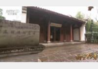 20160305国宝档案视频和笔记:海丝传奇,明州港,贡使驿馆,月湖