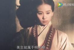 马未都脱口秀《观复锵锵》第9期:女医明妃传,义妁,鲍姑,谭允贤