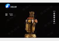 20160303华豫之门视频和笔记:旃檀佛,耀州窑,行炉,玛瑙,黄釉,玉雕