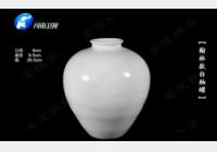 20160310华豫之门视频和笔记:白釉罐,翰林款,影青瓷,铜印,龙纹碗