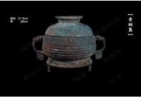 20160331华豫之门视频和笔记:青铜簋,弥勒佛造像,洮河砚,玉牌