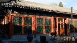 20160406国宝档案视频和笔记:探秘皇家禁苑之颐和园,乐寿堂,慈禧