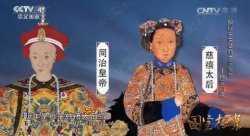 20160415国宝档案视频和笔记:探秘皇家禁苑之圆明园,修园风波