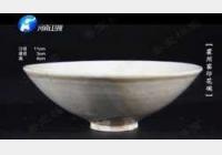 20160414华豫之门视频和笔记:霍州窑,印花碗,青铜剑,玛瑙壶