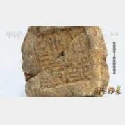 20160506国宝档案视频和笔记:汉墓疑云,武勇的诸侯王,江都王,刘非