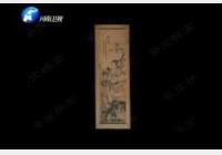 20160428华豫之门视频和笔记:秋思图,徐燕孙,夜光杯,库蜡笺
