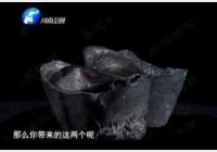 20160505华豫之门视频和笔记:张善孖,潘祖荫,笔洗,耀州窑,茶盏