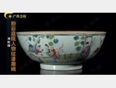 20160618收藏马未都视频和笔记:将军罐,大雅斋,天字罐,纹章瓷