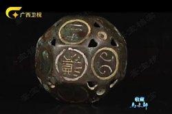 20160709收藏马未都视频和笔记:鎏金,红陶,长沙窑,釉上彩,釉下彩