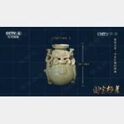 20160802国宝档案视频和笔记:镇馆之宝青瓷神兽尊